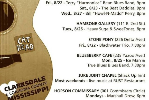 Sounds Around Town in Clarksdale Week of July 24, 2014