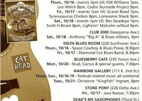 SOUNDS AROUND TOWN in CLARKSDALE beginning Thursday, October 16, 2014