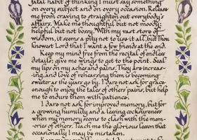 17th Century Nun's Prayer
