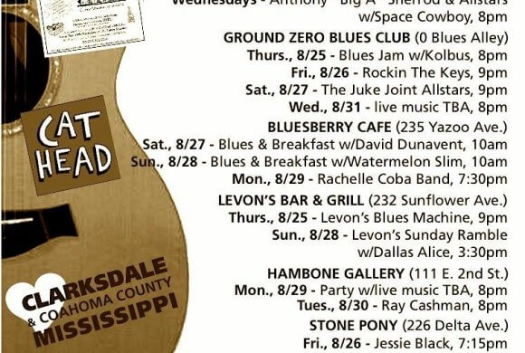 Sounds Around Town in Clarksdale week starting Thursday, August 25, 2016.